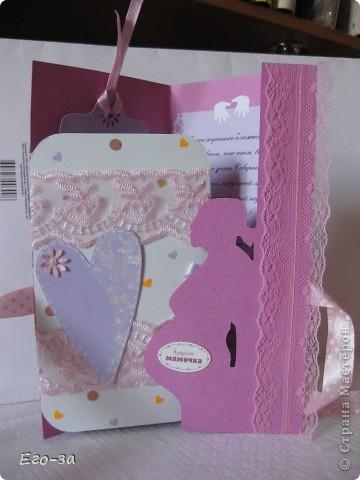 Потребовалась открытка на рождение девочки. Отправиться она должна была в Италию за месяц до родов. Ситуация непростая, но разрешимая. фото 1