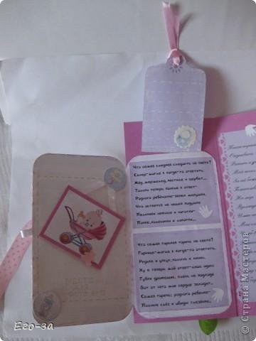Потребовалась открытка на рождение девочки. Отправиться она должна была в Италию за месяц до родов. Ситуация непростая, но разрешимая. фото 4