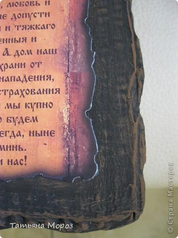ИМИТАЦИЯ СТАРИННОГО ОКЛАДА ИКОНЫ фото 5