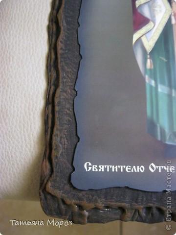 ИМИТАЦИЯ СТАРИННОГО ОКЛАДА ИКОНЫ фото 10