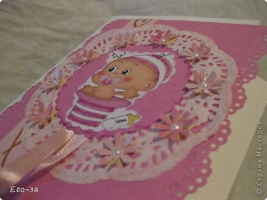 Открытка для мамы новорожденной Аришки.  фото 2