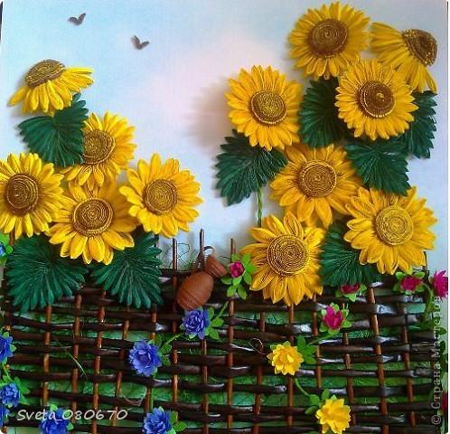 Вот такие подсолнухи выросли за плетеным забором. Лепестки у подсолнухов и листочки разрезала также,  как и ромашки  у Юлии Морошко http://stranamasterov.ru/node/331938 фото 1