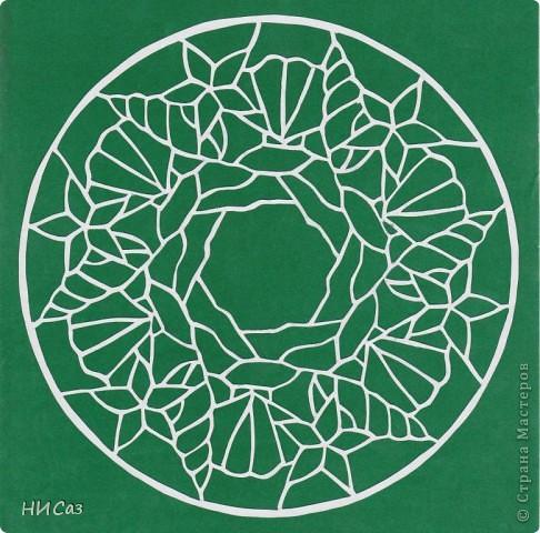 Картина панно рисунок Вырезание Мандалы Бумага фото 1.