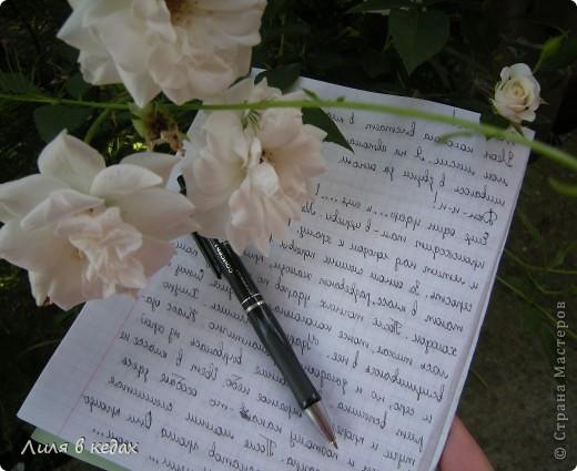 Перед грозой мысли очищаются и невольно приходит вдохновение...