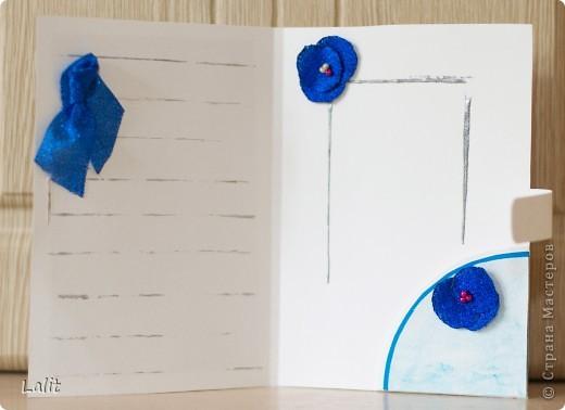Отрктытка-кармашек для сертификата в подарок подруге на ДР. Фон раксрашивала сама на акварельной бумаге, листики - изонить, цветочки сделала из из ленты. фото 2