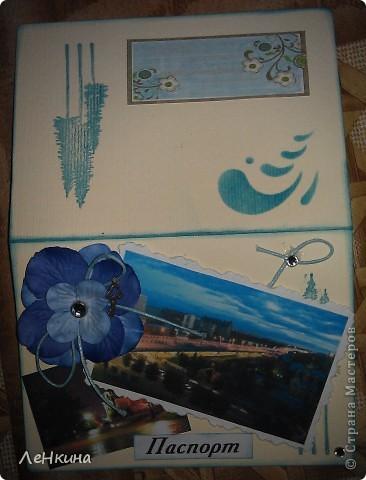 Создалась вот такая открыточка лямуРР.. Пока не придумала куда ее деть, но еще не вечер )))) фото 8