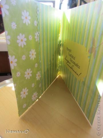 Здравствуйте, жители СМ! вчера у моей сестры был ДЕНЬ РОЖДЕНИЯ! и вот такую открыточку она получила в подарок! надпись взята у Марины Абрамовой http://marina-abramova.blogspot.com/ Попробовала сделать цветы в технике квиллинг... фото 5
