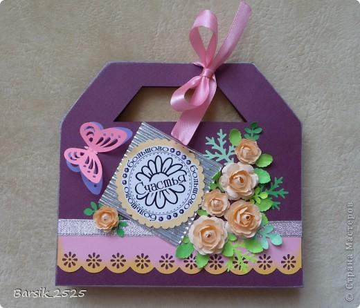 На такую сумочку для сладкого меня вдохновила Альбина Уфа - http://stranamasterov.ru/node/320605?c=favorite Долго не решалась сделать нечто подобное, а тут и повод нашёлся - идём в гости к родственникам. Выставляю на Ваш суд мою сумочку. фото 1