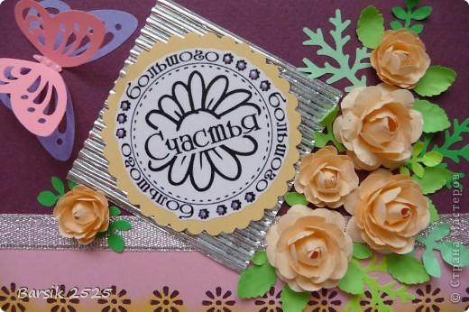 На такую сумочку для сладкого меня вдохновила Альбина Уфа - http://stranamasterov.ru/node/320605?c=favorite Долго не решалась сделать нечто подобное, а тут и повод нашёлся - идём в гости к родственникам. Выставляю на Ваш суд мою сумочку. фото 4