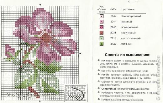 Вот такой у меня получился цветочек)))) фото 2