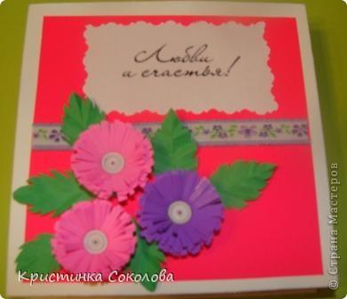 Коробочки и открытки фото 3
