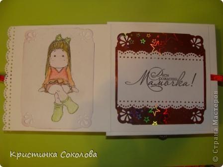 Коробочки и открытки фото 5