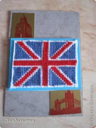 Карточка АТС Вышивка крестом