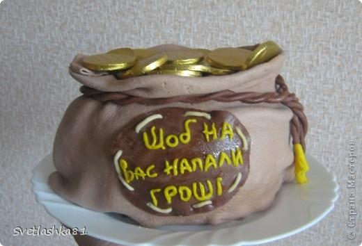 Вот он, мой первый мешок золота. Ушёл на день рождения хорошему человеку. Где-то читала, чтобы были деньги - их надо любить. Люблюююю!!! фото 5