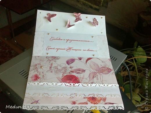 вот такая смастерилась открытка для женщины фото 2