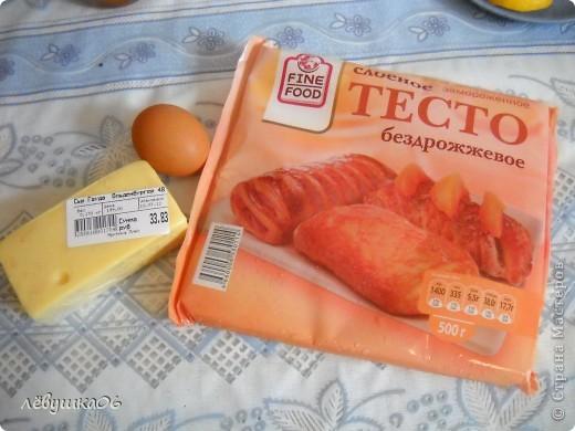 быстро, но вкусно)))))))для любителей сыра... фото 2