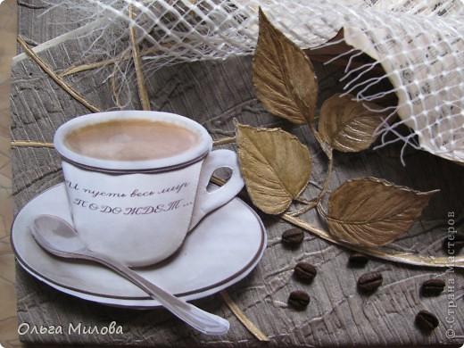Для настоящих ценителей кофе... Кофе – напиток богов! Кто может поспорить с этим утверждением? Кофе бодрит тело и дух, спасает от болезней и плохого настроения. Кофе – это прекрасная тема для разговора при первом знакомстве и верный спутник в любой жизненной ситуации. фото 2