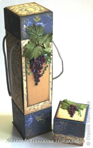 Комплект с зеленым виноградом фото 7