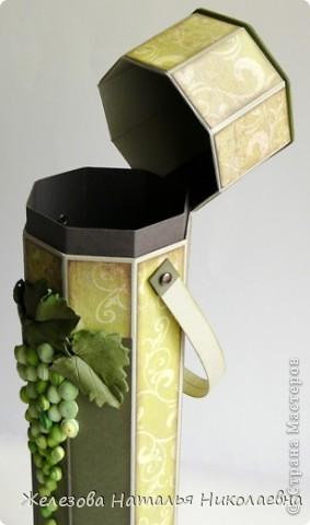 Комплект с зеленым виноградом фото 2