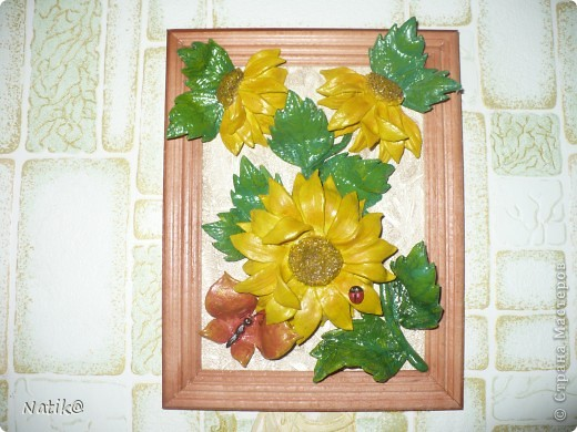 Виноград+подсолнухи+раки (тесто солёное) фото 4