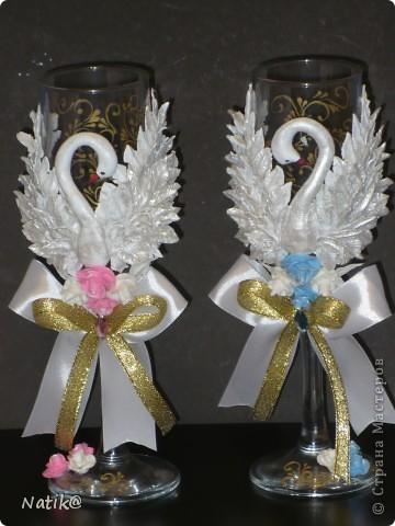 Свадебный набор. фото 9