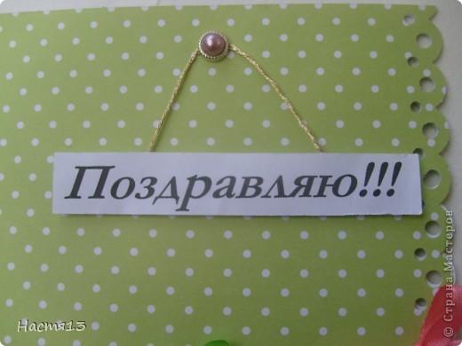 Доброго времени суток,Дорогие жители СМ!  Сегодня я сделала открытку по случаю скорого дня рожденья моей хорошей подруги) Открытка получилась очень простая,так как фантазия к сожалению плоха( фото 4