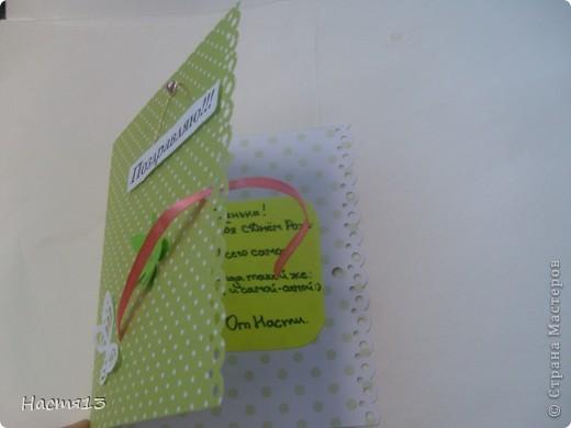 Доброго времени суток,Дорогие жители СМ!  Сегодня я сделала открытку по случаю скорого дня рожденья моей хорошей подруги) Открытка получилась очень простая,так как фантазия к сожалению плоха( фото 5