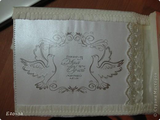 Второй мой свадебный альбом для пожеланий молодожёнам. Розы из лент на обложке. фото 5