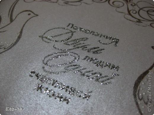 Второй мой свадебный альбом для пожеланий молодожёнам. Розы из лент на обложке. фото 6