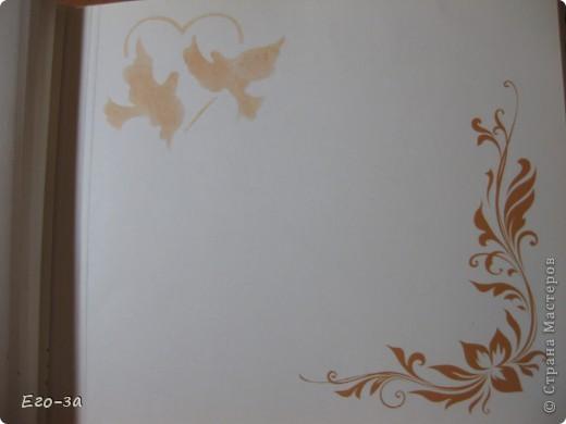 Второй мой свадебный альбом для пожеланий молодожёнам. Розы из лент на обложке. фото 8