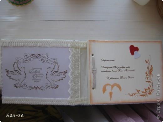 Второй мой свадебный альбом для пожеланий молодожёнам. Розы из лент на обложке. фото 11
