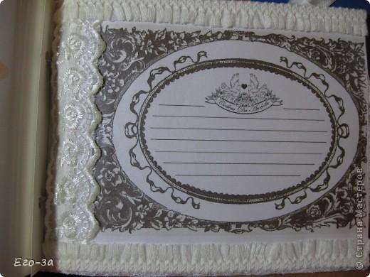 Второй мой свадебный альбом для пожеланий молодожёнам. Розы из лент на обложке. фото 10