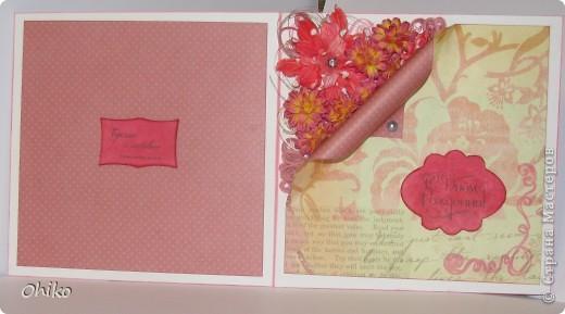 Завтра...то есть уже сегодня (12,07,2012) у маминой подруги День Рождения и случилась у меня по этому случаю вот такая открыточка.  фото 4