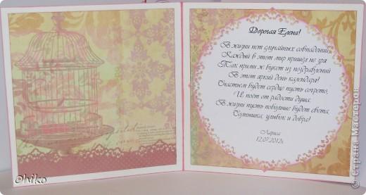 Завтра...то есть уже сегодня (12,07,2012) у маминой подруги День Рождения и случилась у меня по этому случаю вот такая открыточка.  фото 7