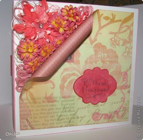 Завтра...то есть уже сегодня (12,07,2012) у маминой подруги День Рождения и случилась у меня по этому случаю вот такая открыточка.  фото 8