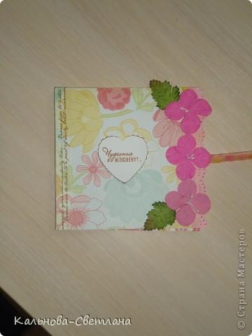 Коробка для CD диска. Как она мне нравится......