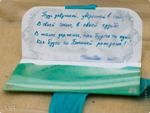"""Я с еще одной открыточкой ))) Открытка именная. Читаемость букв тестила на членах семьи. Оба, и муж и дочь, сказали """"не читаемо!"""" но на вопрос """"что написано?"""" ответили уверенно """"Наташа"""" ))))))))))))  Доделала перед самым отъездом, дарить будет муж. Остается надеяться, что он сможет красиво бантик завязать ))))  фото 3"""