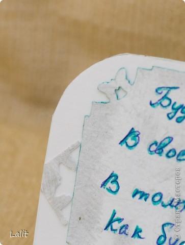 """Я с еще одной открыточкой ))) Открытка именная. Читаемость букв тестила на членах семьи. Оба, и муж и дочь, сказали """"не читаемо!"""" но на вопрос """"что написано?"""" ответили уверенно """"Наташа"""" ))))))))))))  Доделала перед самым отъездом, дарить будет муж. Остается надеяться, что он сможет красиво бантик завязать ))))  фото 6"""
