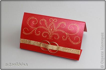 Приветствую всех)))) В данном МК хочу рассказать, как я делала данное пригласительное на свадьбу. Я использовала в работе дизайнерский картон красного цвета с отливом. фото 5