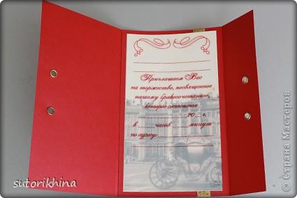 Приветствую всех)))) В данном МК хочу рассказать, как я делала данное пригласительное на свадьбу. Я использовала в работе дизайнерский картон красного цвета с отливом. фото 4
