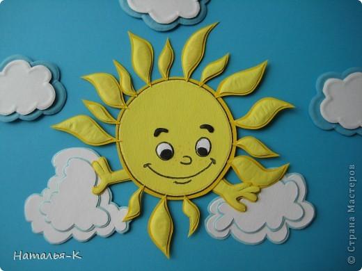 Нашла в интернете картинку солнышка, оно мне понравилось.  Покажу как очень просто сделать объёмную аппликацию. фото 1