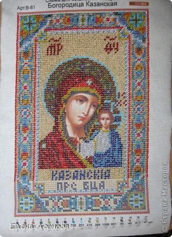 """Моя первая икона вышитая бисером """"Богородица Казанская"""". фото 3"""