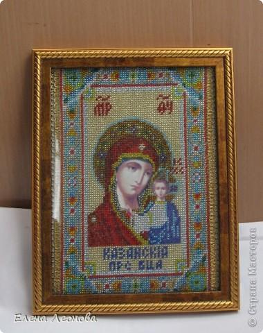 """1.Моя 1-ая икона вышитая бисером  """"Богородица Казанская """".  2.В процессе вышивки."""