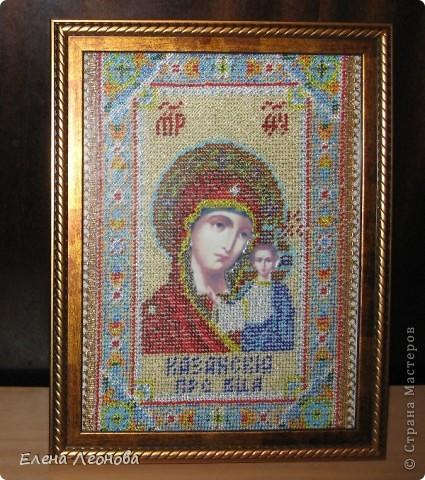 """Моя первая икона вышитая бисером """"Богородица Казанская"""". фото 4"""