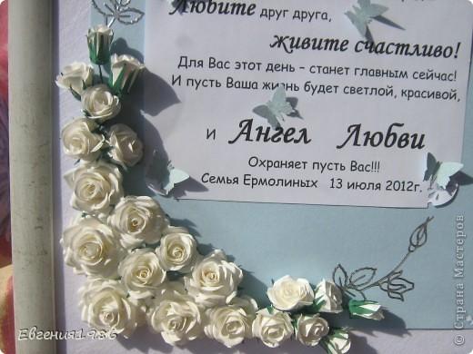 Добрый день всем!!!! В продолжении свадебной темы у меня родились вот такие работы: Первая это поздравление! Мы поздравляем мою подругу с завтрашней свадьбой!!!!  Идея взята тут http://astoriaflowers.blogspot.com/2012/04/blog-post_12.html  фото 2