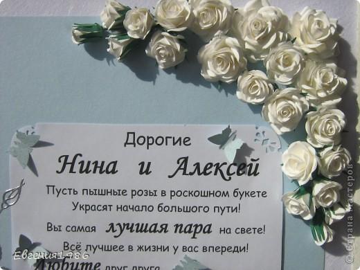 Добрый день всем!!!! В продолжении свадебной темы у меня родились вот такие работы: Первая это поздравление! Мы поздравляем мою подругу с завтрашней свадьбой!!!!  Идея взята тут http://astoriaflowers.blogspot.com/2012/04/blog-post_12.html  фото 3