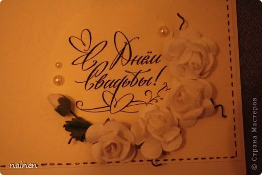 Свадьба не моя, моя отгремела 2 года назад. Совсем скоро моя сестренка отправится на свадьбу подруги. Всё это для нее и ее избранника. Открытка и конвертик для денежного подарка :) фото 6