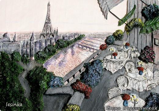 Магический вечер Парижа... фото 1