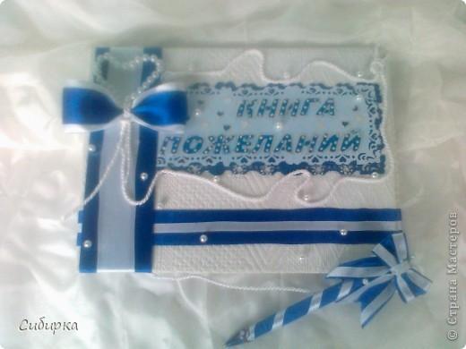 Мой новый заказ для свадьбы в морском стиле. фото 3