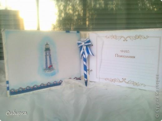 Мой новый заказ для свадьбы в морском стиле. фото 5